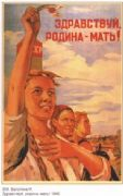 Vintage Russian poster - Welcoming soldiers home